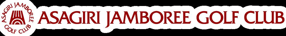 ASAGIRI JAMBOREE GOLF CLUB
